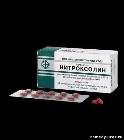Аннотация к применению нитроксолина