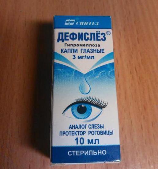 Средство для глаз дефислез