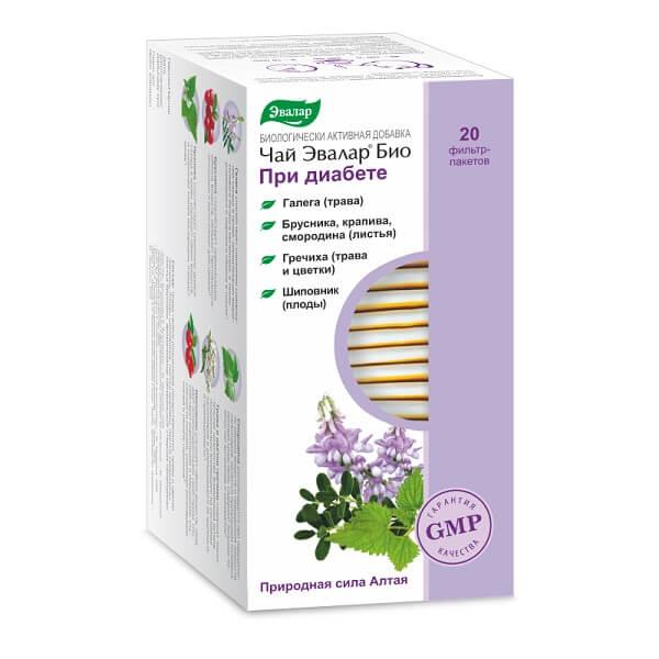 Ликопин (lycopene). инструкция по применению в таблетках, аналоги, для чего нужен организму, цена