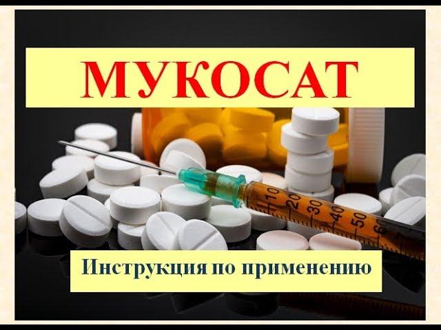 Существует ли алфлутоп в таблетках: опровержение ложных фактов, анализ лекарственных форм препарата