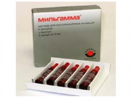 Дексалгин: инструкция к препарату, мнения врачей