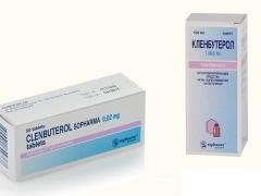 Таблетки от кашля «ренгалин»