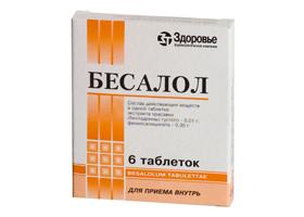 Аналог таблеток белластезин