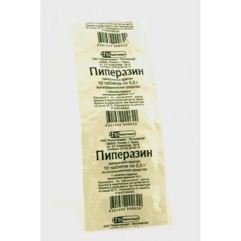 Пиперазина адипината таблетки инструкция по применению, отзывы и цена в россии