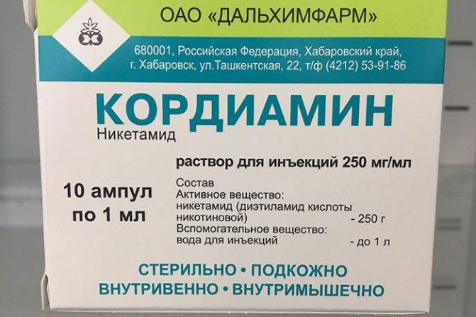 Инструкция по применению таблеток «кордиамин» с отзывами пациентов, аналоги по составу и цены
