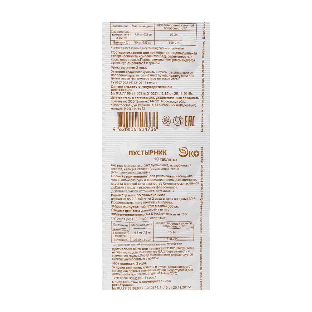 Церебрамин по выгодной цене церебрамин купить в москве, инструкция по применению, аналоги, отзывы