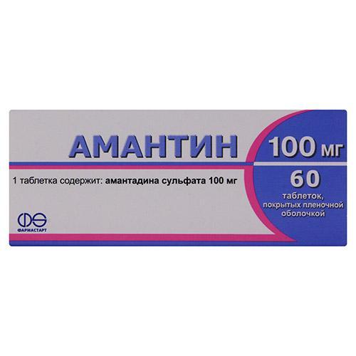 Жиросжигатель phenadrine (aps nutrition) с эффективными компонентами