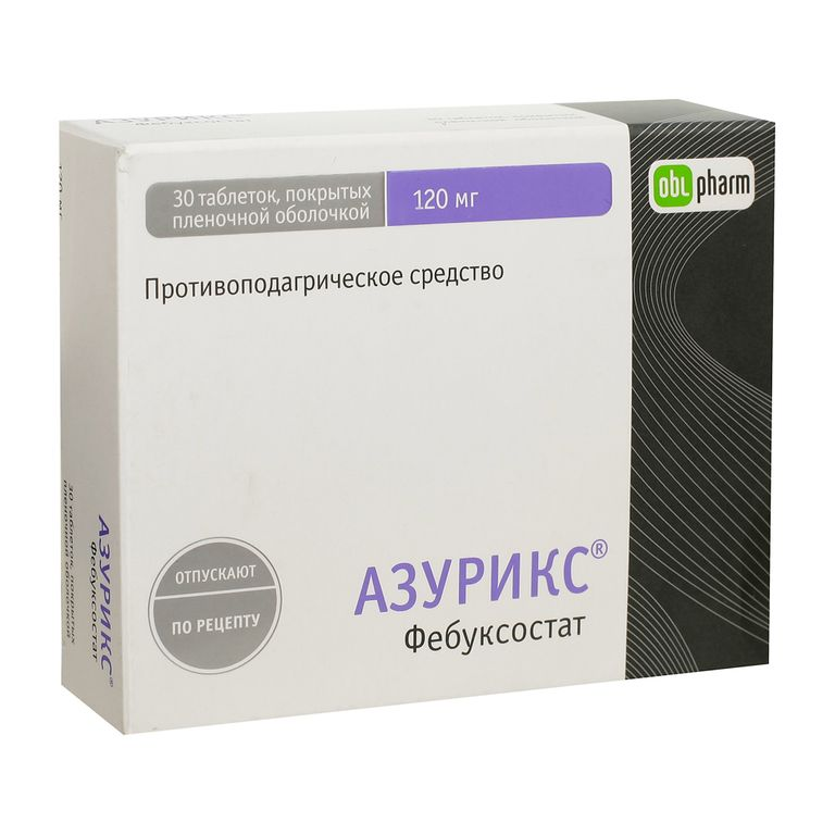 Колхицин: таблетки 0,5 мг и 1 мг