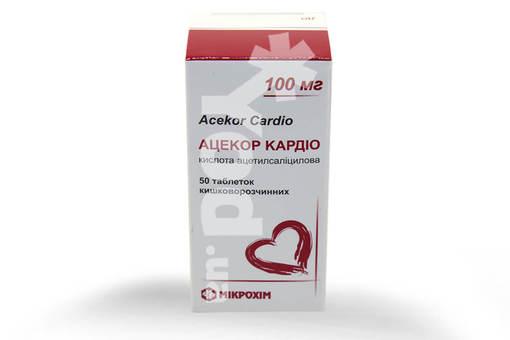Ацекор кардио 100 мг таблетки №50