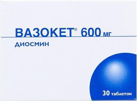 Инструкция по применению вазокет, цена, отзывы