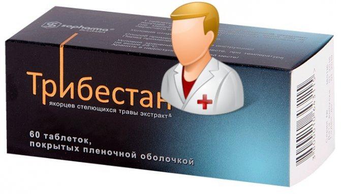Лекарство простанорм от простатита