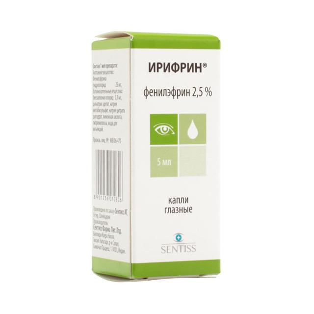 Ирифрин, глазные капли 2,5%, 5 мл*