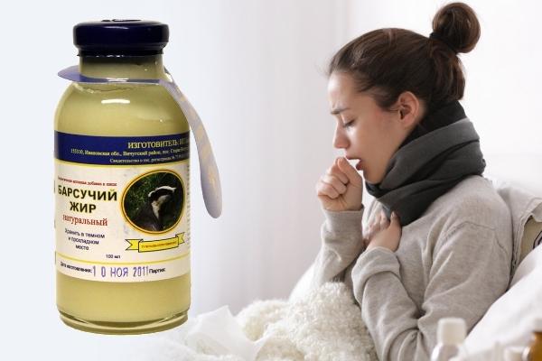 Барсучий жир от кашля детям и взрослым: как пить, инструкция по применению