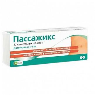 """Инструкция по применению: """"пассажикс"""". описание препарата, показания, состав, отзывы"""