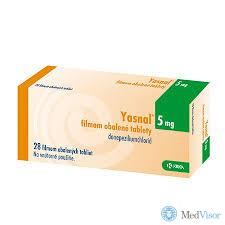 Препарат: алзепил в аптеках москвы
