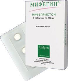 Мифепристон (mifepristone) для стимуляции родов. отзывы, инструкция по применению, аналоги, цена