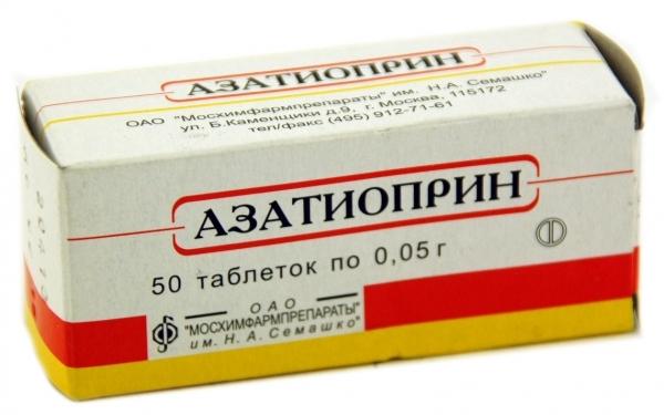 Циклофосфамид
