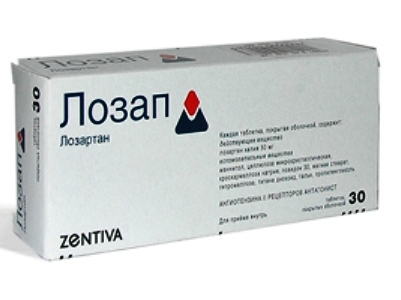 Таблетки «лозартан»: от чего помогает и когда назначают препарат