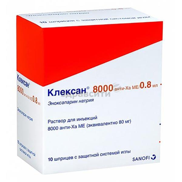 Инструкция по применению препарата клексан