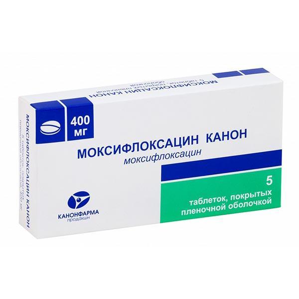 Моксифлоксацин: показания, противопоказания, способ применения