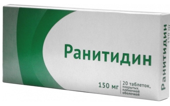 Пирензепин, действующее вещество