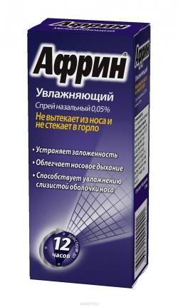 Спрей «африн»: инструкция по применению, отзывы и цена