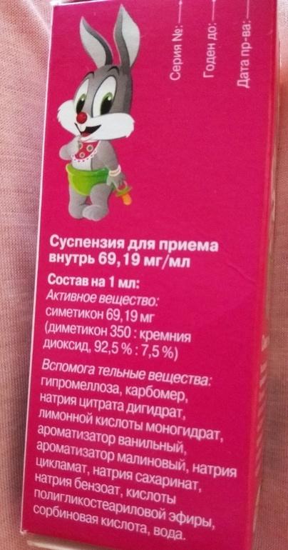Цикламат натрия (е952): вреден ли данный подсластитель