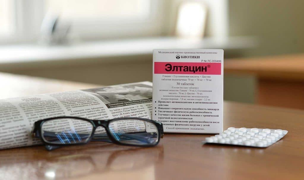 Инструкция по приему препарата «элтацин»