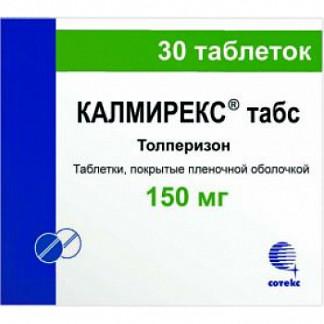 Таблетки 50 мг и 150 мг табс и уколы калмирекс: инструкция по применению