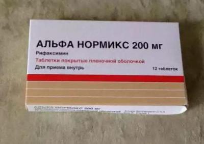 Аналоги таблеток альфа нормикс