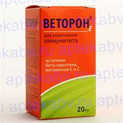 Витамины веторон