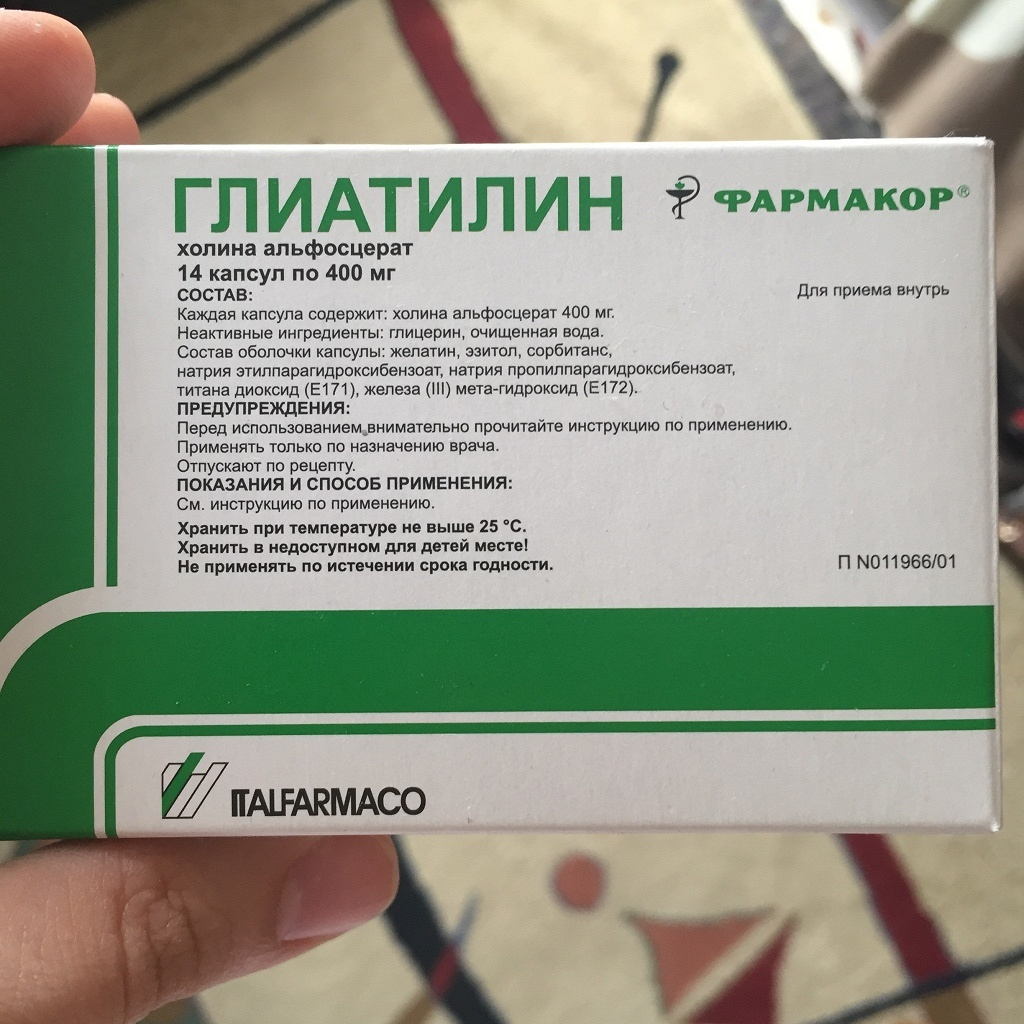 Глиатилин: инструкция по применению, аналоги и отзывы, цены в аптеках россии