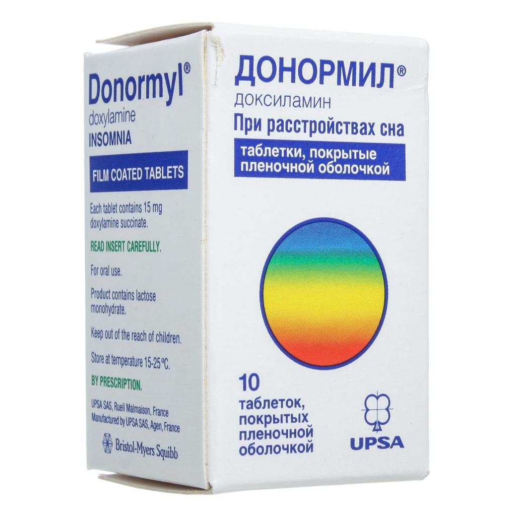 Доксиламин *