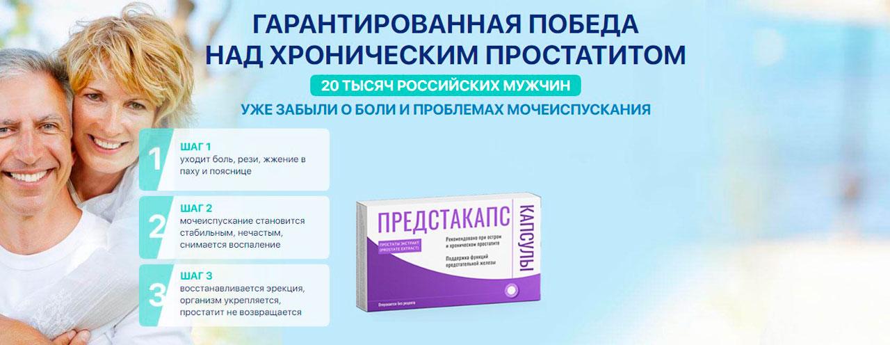 Препарат аденофрин описание и отзывы