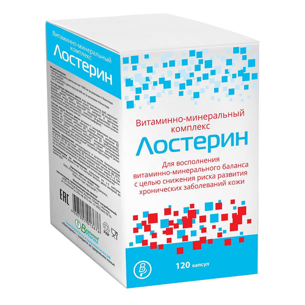 Препарат лостерин: от чего помогает, противопоказания, аналоги и отзывы