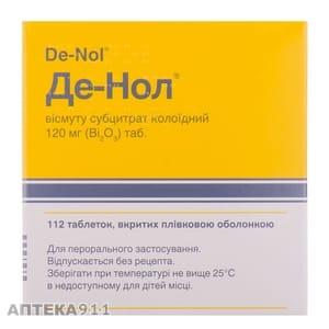 Де нол – инструкция по применению. отзывы о препарате, аналоги, цена. возможные побочные действия, механизм действия, информация о том, как принимать препарат. :: polismed.com