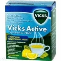 Винкс лекарство от кашля