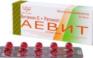 Витамины аевит – инструкция по применению, отзывы, состав