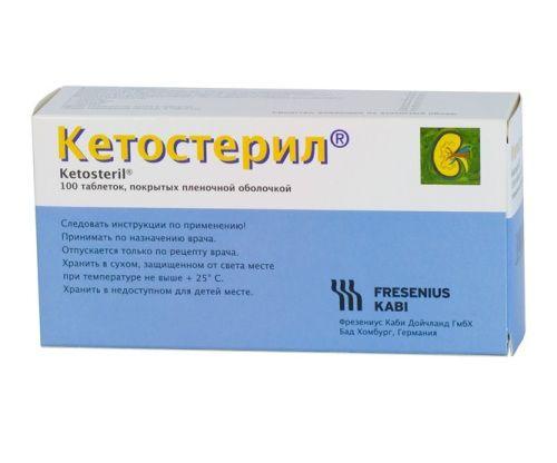 Кетостерил – инструкция по применению, отзывы, цена, аналоги таблеток