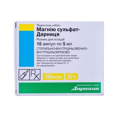 """""""стрептомицина сульфат"""": инструкция по применению, аналоги"""