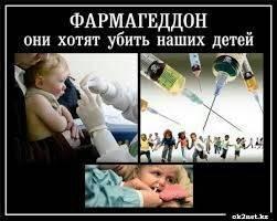 Какая должна быть реакция манту: норма у детей и взрослых