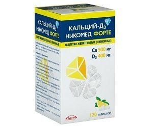 Остеогенон: таблетки 830 мг