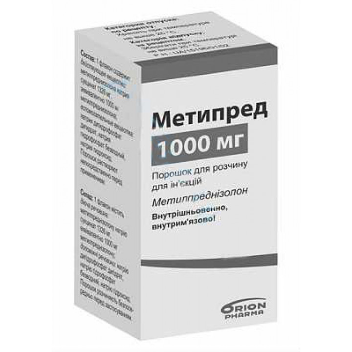 Метипред: таблетки 4 мг и уколы в ампулах