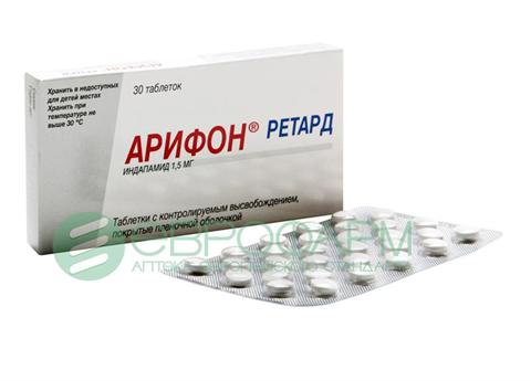 Индапафон – инструкция по применению таблеток, отзывы, аналоги, цена