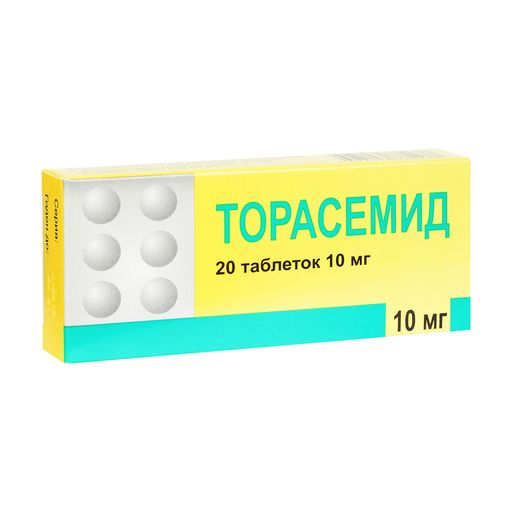 «торасемид»: инструкция по применению, дозировки, аналоги, отзывы