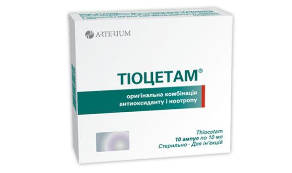 От чего помогает тиотриазолин? инструкция, отзывы и цены