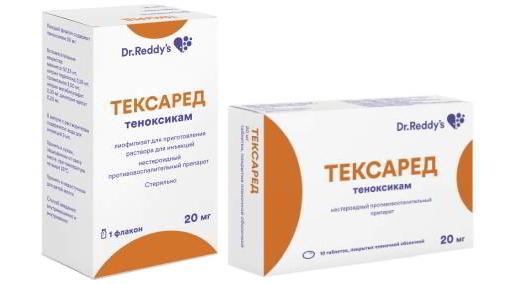 """Таблетки """"теноксикам"""": инструкция по применению"""