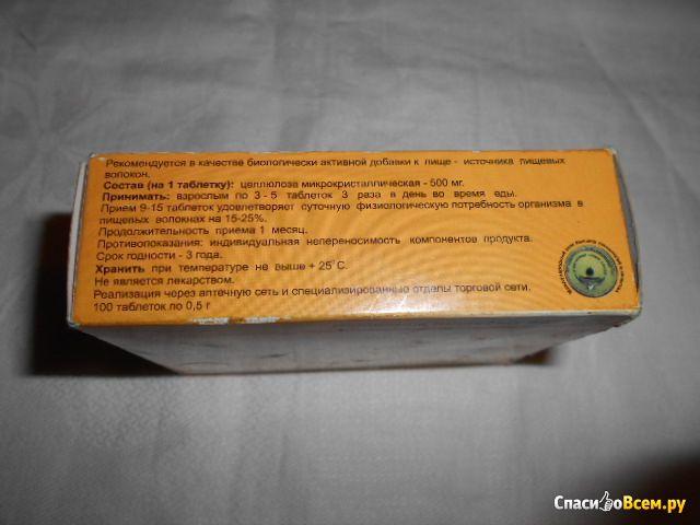 Микрокристаллическая целлюлоза (мкц) для похудения, отзывы