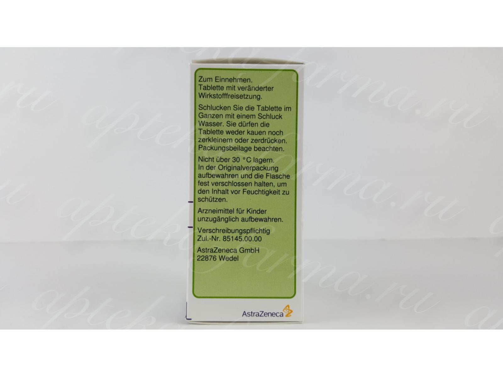 Состав препарата «вимово» в инструкции по применению, аналоги, цены и отзывы пациентов