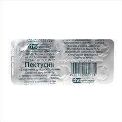 Таблетки пектусин: инструкция для детей и взрослых, отзывы и цены